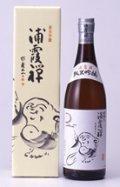 Urakasumi Zen Junmai Ginjo Sake