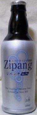 Gekkeikan Zipang Sake