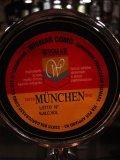 Wismar Bier M�nchen - Amber Lager/Vienna