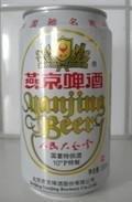 Yanjing 10� Premium - Pale Lager