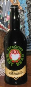 Hitachino Nest Japanese Classic Ale (Brown Label)