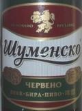 Shumensko Cherveno - Irish Ale