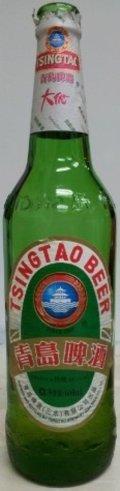 Tsingtao 10�