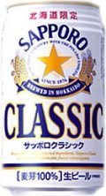 Sapporo Classic - Pale Lager