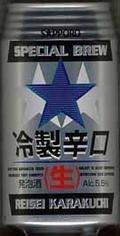 Sapporo Special Brew Reisei Karakuchi