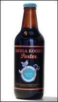 Shiga Kogen Porter