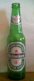 Heineken Premium Quality 2.25% - Low Alcohol