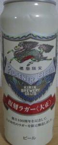 Kirin Pilsener - Pale Lager