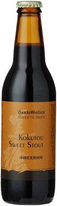 Sankt Gallen Kokutou Sweet Stout