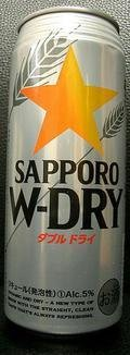 Sapporo W-Dry - Pale Lager
