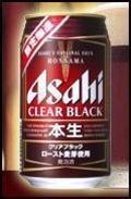 Asahi Honnama Clear Black