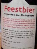 Cantillon Feestbier HBL
