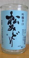 Matsumidori Ginjo Karakuchi Sake - Sak� - Ginjo