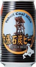 Susukino Yubari Coal Mine Dark Lager - Schwarzbier