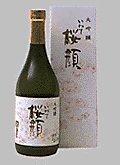 Sakura Gao Daiginjo Sake - Sak� - Daiginjo