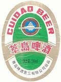 Guidao Beer 10� - Pale Lager