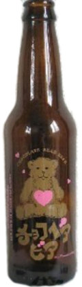 Rogue Chocolate Bear Beer Sweet