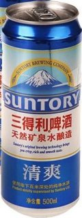 Suntory Fresh Cool 10�