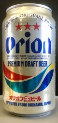 Orion Premium Draft Beer