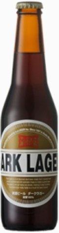 Minoh Dark Lager (Koi Beer)