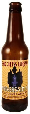 Shorts Anniversary Ale 2009/2010 - Barley Wine