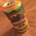Lumberyard Flagstaff India Pale Ale - India Pale Ale &#40;IPA&#41;