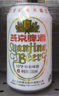 Yanjing 10�P Light Beer    - Pale Lager