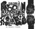 Omnipollo / Evil Twin Russian Roulette - India Pale Ale (IPA)