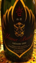 Tamamura-Honten Batch #500 Yamabushi Saison One - Saison
