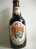 Hitachino Nest New Year Celebration Ale - Spice/Herb/Vegetable