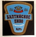 Gubernija Baltiskoe Pivo Svetloe - Strong Pale Lager/Imperial Pils
