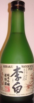 Rihaku &#40;Wandering Poet&#41; Junmai Ginjo Chotokusen Sake - Sak - Ginjo
