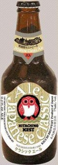 Hitachino Nest Japanese Classic Ale - India Pale Ale &#40;IPA&#41;