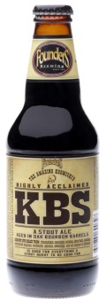 Founders KBS (Kentucky Breakfast Stout) - Imperial Stout