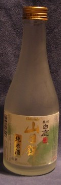 Kuromatsu-Hakushika &#40;White Deer&#41; Yamadanishiki Junmai Sake - Sak - Junmai