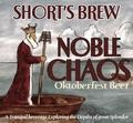 Shorts Noble Chaos - Oktoberfest/Mrzen