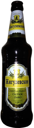 Lidskoe Zhigulevskoe Spetsialnoe - Pale Lager
