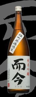 Jikon Omachi Hiire Junmai Ginjo Sake - Sak - Ginjo
