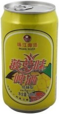 Zhujiang Pineapple Beer - Fruit Beer