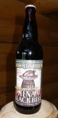 Shorts Bourbon Barrel Sustenance Black Beer - Schwarzbier
