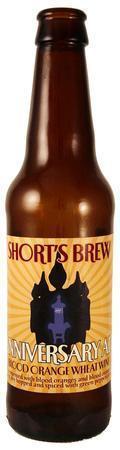 Short's Anniversary Ale 2009-