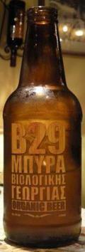 BIO B29 Beer - Pilsener