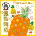 North Taiwan Pineapple Beer
