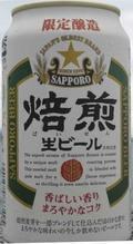 Sapporo Baisen