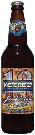 He�Brew Jewbelation Bar Mitzvah Thirteenth Anniversary Ale
