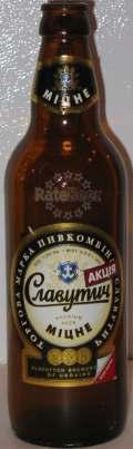Slavutych Mitsne (Slavutich Special)