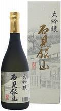Iwami Ginzan Daiginjo Sake