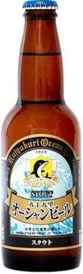 Kujukuri Ocean Beer - Stout