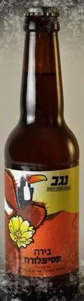 Negev Passiflora - Fruit Beer