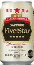 Sapporo Five Star - Pale Lager